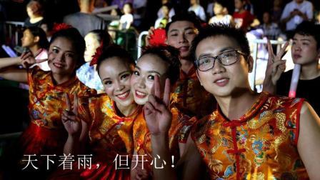 首届中国医师节(兴文县人民医院)