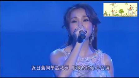 粤语歌《罗生门》获全球华人至尊金曲奖, 太棒了