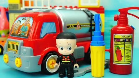 益智拆卸玩具 大头儿子和可拆卸的油罐车