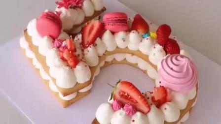 好玩的数字蛋糕制作方法, 生日的时候做一个, 送给朋友!