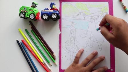 少儿学习涂色绘画: 男巫师把芭比变成了其他人