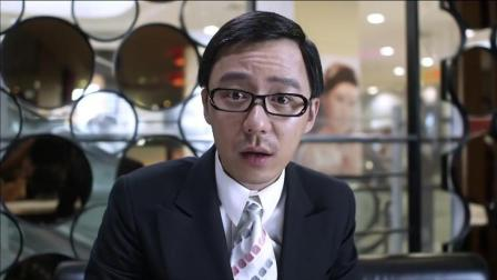 《大男当婚》男子高高兴兴见网恋女友, 见面后: 你真的是甜心教主吗? 不合逻辑啊