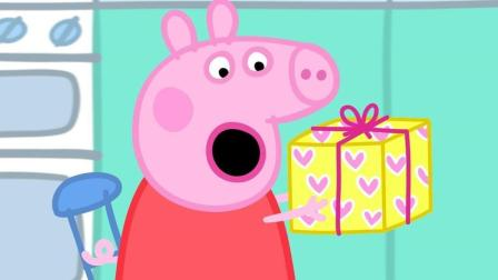 佩德罗邀请小猪佩奇和7个好朋友在儿童乐园庆祝生日 儿童玩具故事
