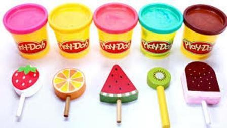 创意DIY5种颜色5种口味的冰淇淋, 比起香草冰淇淋你更喜欢哪个?