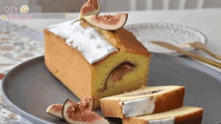 「烘焙教程」无花果夹心蛋糕, 甜到心里