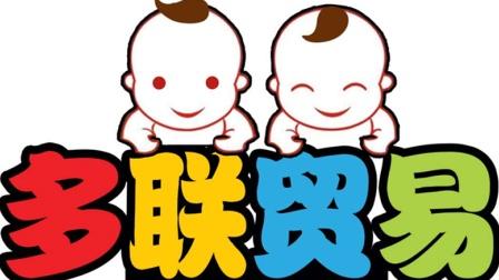 柳州市多联贸易有限公司夏季专题集训营宣传片