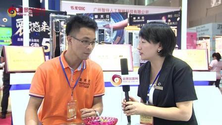 摩天仕智能锁招商总监庞先生接受前景加盟网采访
