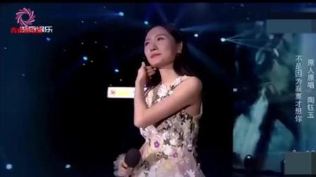 玉女歌手陶钰玉再唱暖心情歌《一辈子爱不够》
