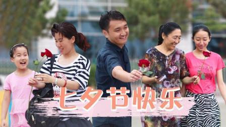 七夕给陌生妈妈送玫瑰 其实她们也有少女心