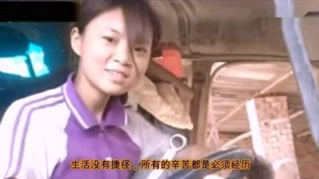 22岁农村妹子, 19岁在汽修厂做学徒, 如今被称为师傅!