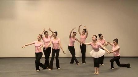 中国少儿舞蹈考级教材第二级《芭比时装秀》