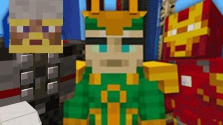 大海解说 我的世界建造我的王国ep35 雷神附体大战火神洛基