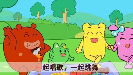 咕力动画: 朋友一起来