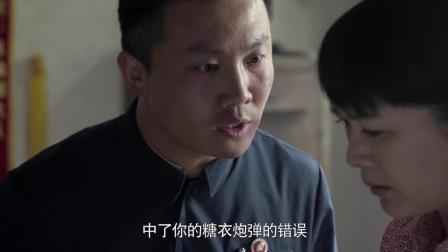 《知青家庭》: 顾庆东真是个卑鄙小人, 用这种手段来威胁悦清