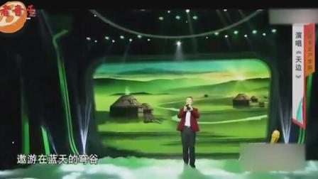 演了一辈子的汉奸坏人, 登台一首《天边》没想到唱得这么好听