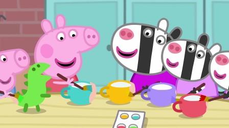 """小猪佩奇 第四季:有""""恐龙""""的陶器组成了独一无二的茶具"""