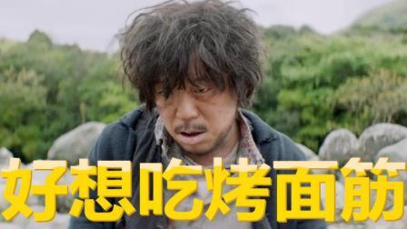 3分钟看完黄渤王宝强的《一出好戏》! 强行剧透! 不敢看的速速退散!