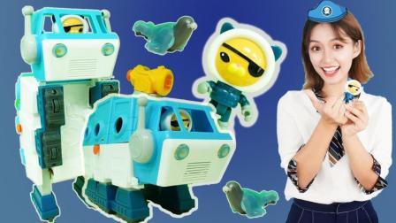 晶晶玩具屋 海底小纵队里呱唧的水生虫舰艇玩具