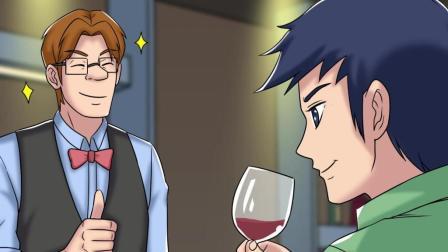 小伙酒吧和客人搭讪, 没想到被套路, 两人的对话太搞笑了