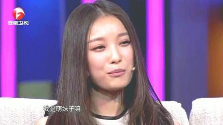 倪妮在剧组被吐槽曾拿过期饼干给彭于晏吃, 太搞笑了!