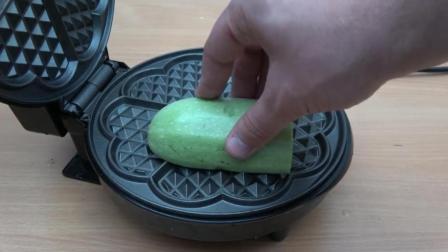 把半个西葫芦放电饼铛里, 你猜它会变成什么样? 一起来看看吧!