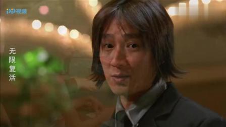 无限复活: 浩南哥赢了一晚上钱, 赌场都看不下去了, 开始摸他的底