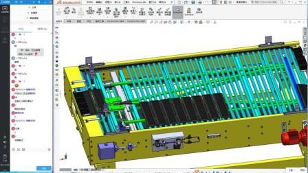 SolidWorks(非标设计)教程: 分流输送机设计精讲 上