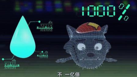 科技尬电影: 灰太狼的眼泪成分揭秘, 里面全是各种苦