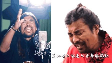 面筋哥翻唱周杰伦《东风破》真是绝了, 唱歌还不忘抖眉毛, 笑哭!