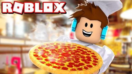 豪宝宝Roblox乐高披萨店模拟器 外卖小哥居然被经理抢车