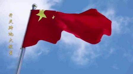 新东方红MV, 见证了祖国发展的突飞猛进
