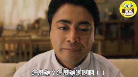 这是一则直指男人内心的日本创意广告!
