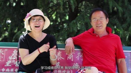 【聚听|青岛】一对聋人夫妇给你讲述他们最浪漫的事