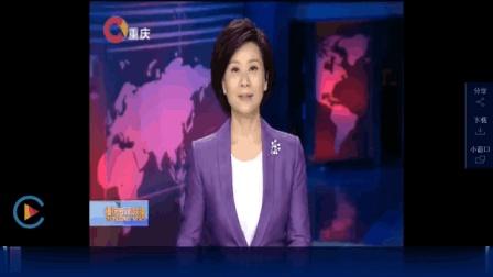 重庆市与泰康保险集团签署战略合作协议