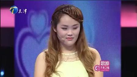 爱情保卫战- 女友当着男友面损男友母亲, 涂磊怒