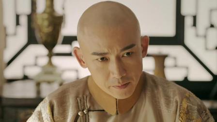 《延禧攻略》魏璎珞第一次送礼物给皇上, 傲娇的皇上乐开了花