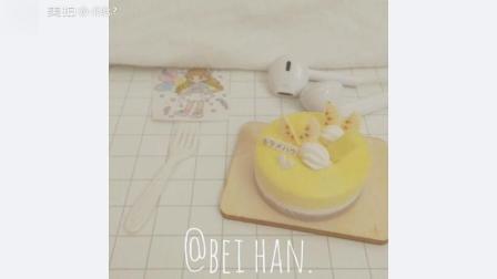 甜心香蕉粘土蛋糕