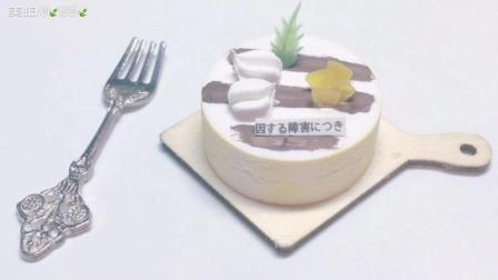 小清新粘土蛋糕制作, 其实很简单