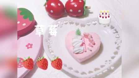 DIY草莓奶油粘土蛋糕制作