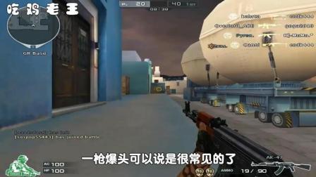 穿越火线 五把超强GP枪, M4只排第3, 最后一把威力比肩AK!