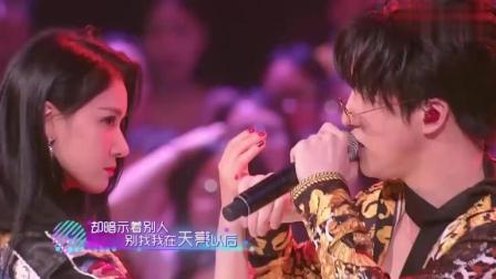 薛之谦 节目唱《初学者》, 竟然被这女的给撩了