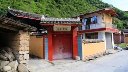 央视白马藏族播音员耿萨的故乡——甘肃陇南文县草河坝村