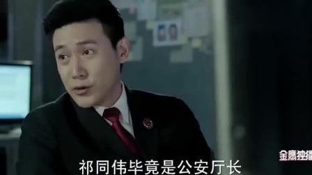 人民的名义: 侯亮平能有今天, 季昌明 功不可没
