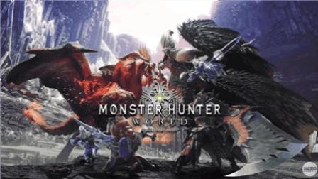 【完】《怪物猎人世界》WeGame到Steam开荒试玩解说直播实况录像06