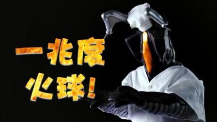 【第十四季】奥特曼实力怪兽大盘点