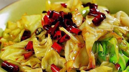 3种排毒食物要常吃 能保护肝脏 美容养颜
