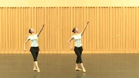 中国少儿舞蹈考级教程第四版第八级8-2《孔融让梨》古典舞舞姿练习