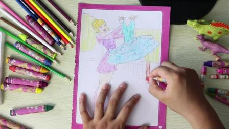 少儿益智早教: 芭比有了新的芭蕾舞裙