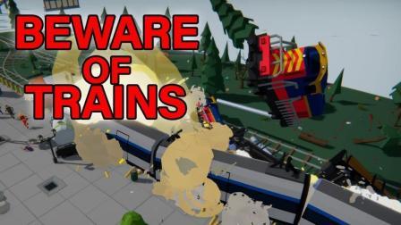 火车出轨了! | Beware of Trains