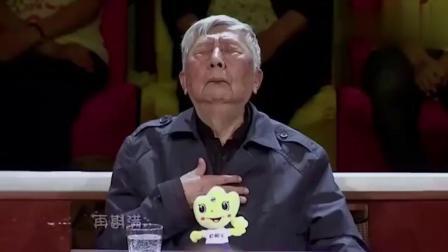 韩磊深情演唱《鸿雁》, 台下的阎肃老师听到陶醉